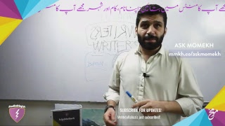 How are WRITERS making MONEY on the INTERNET (URDU)