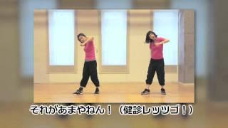 ダンスの基本型です。