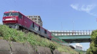 【JR貨物】57レ 福山レールエクスプレス EH500-68