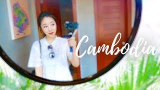 柬埔寨Vlog.3 ???????? 我在金邊最美仙女星巴克 Phnom Penh Cambodia