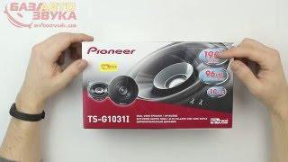 Автоакустика Pioneer TS-G1031I широкополосная акустическая система