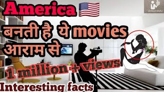 AMERICA 🇺🇸 ( झूठा मेरा lun छूता ) ||  INTERESTING FACTS IN HINDI ||  INSPIRED YOU
