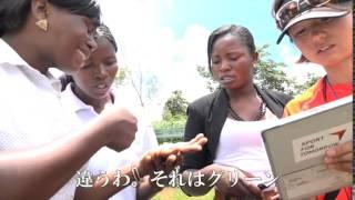 マラウイで開催したUNDOKAI (日本語)