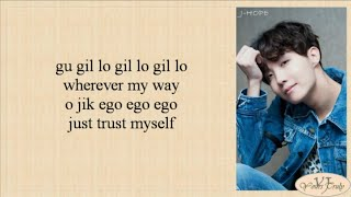 J-HOPE (BTS 방탄소년단) - Outro : Ego (Easy Lyrics)