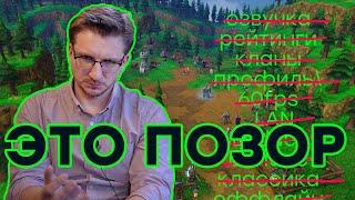 какая Blizzard, такое и КАЧЕСТВО // Обзор Warcraft 3: Reforged