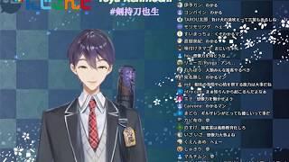 [LIVE] 剣持刀也 ~しゃぷらじについてとかいろいろ~