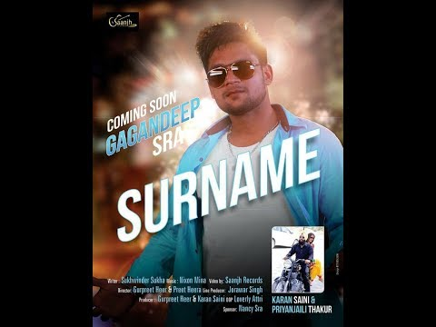 SURNAME GAGANDEEP SRA TEASER BY SAANJH RECORDS