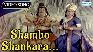 Bhaktha Siriyala Movie - Shambo Shankara