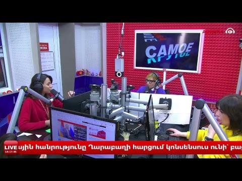 Прямая трансляция пользователя Radio Aurora 100.7FM