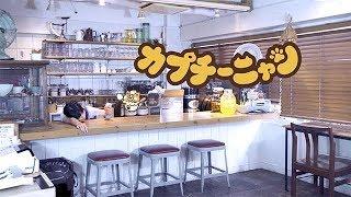 テレビ東京にて、月、水、木、金曜の深夜に放送中! http://www.tv-toky...