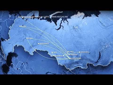 Новые рейсы из Кузбасса от 27.01.2020