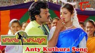Bavagaru Bagunnara - Aunty Kuthura - HD Video Song