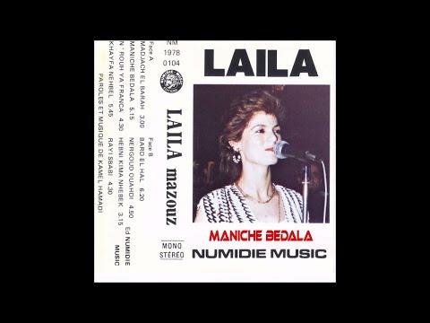 "Lailla Mazouz  ""Maniche Bedala"" (1982)"