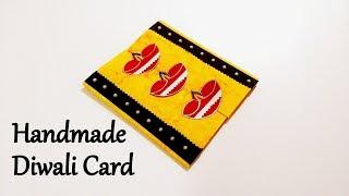 Handmade Diwali Card   Diwali card making idea   tutorial