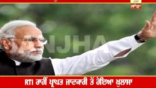 PM Modi does not have an email ID