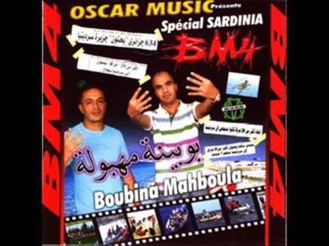 boubina mahboula 4