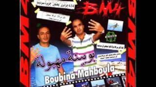 AZZOU & PIPO*BM(6)المنتخب الوطني الجزائريL