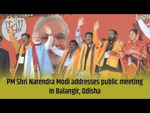 PM Shri Narendra Modi addresses public meeting in Balangir, Odisha
