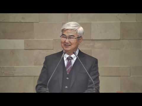 20200113 김해활천교회 부흥회 1일차 저녁 가르치시는 예수님 수정동성결교회 조관호 목사