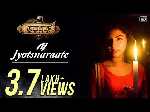 Bhootchakra Pvt. Ltd. | Aj Jyotsnaraate | Starring Soham Chakraborty, Bonny Sengupta