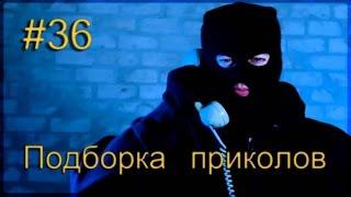 Важный звонок. Подборка приколов COUB 14.11.16. Box Fail. Лучшие приколы 2016