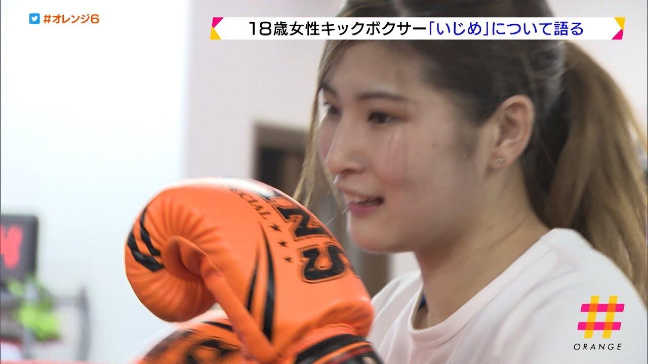 キック ボクシング