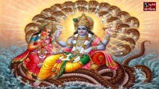 Shreeman Narayan Narayan Hari Hari - Dhun