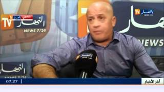 عمر غريب يعود إلى  مولودية الجزائر ... والأنصار متفائلون