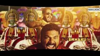 Enka Statu Kerala Ano HipHop Tamila Song Whatsapp Statua