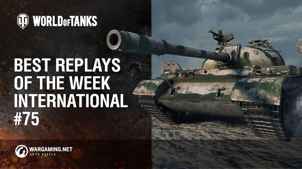 World of Tanks – Best Replays of the Week International #75