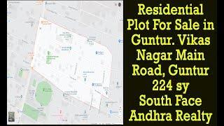 Residential Plot For Sale in Guntur. Vikas Nagar Main Road, Guntur