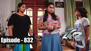 Sidu | Episode 832 15th October 2019 Thumbnail