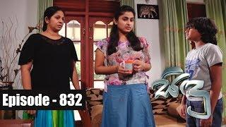 Sidu | Episode 832 15th October 2019 Thumbnail