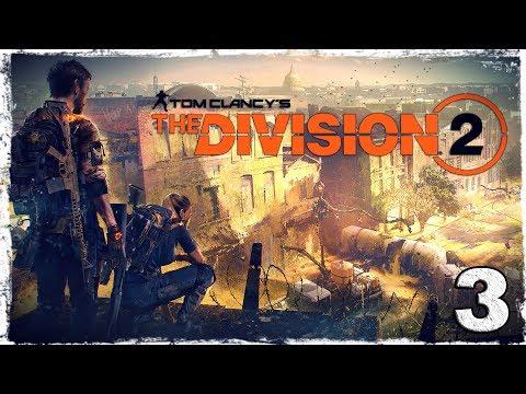 Смотреть прохождение игры [Coop] Tom Clancy's The Division 2 (PRIVATE BETA). #3: Война на крыше.