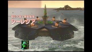 【スターフォックス零】海の男カイマン【シーレシア】【Part8】【Star Fox Zero】