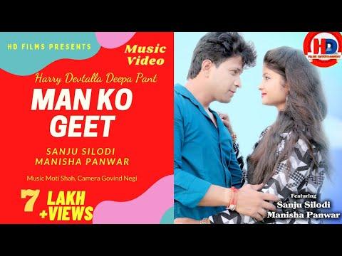 2018 का सबसे हिट उत्तराखंडी Video गाना|| Top New latest kumauni Song #Hari devtalla#Sanju Silodi HD