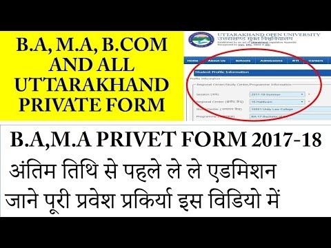 Private Form For B.A./M.A. From Uttarakhand open university 2017-18