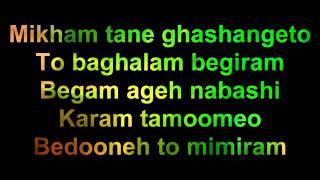Arash feat. Helena - Pure Love-Lyrics - YouTube.flv
