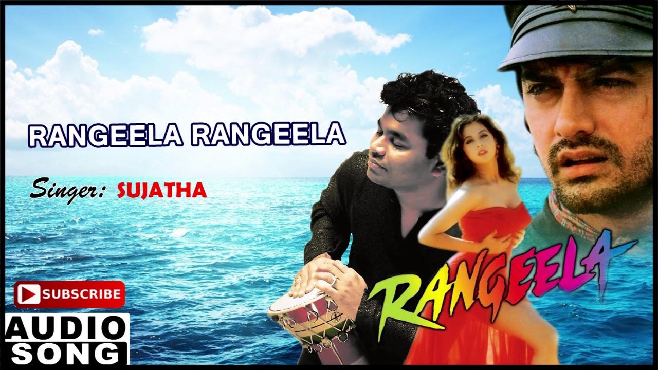 Songs from rangeela movie