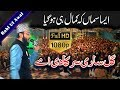 Gal Sari Sarkar Di Ay New Naat Rabi ul Awal 2017-2018 Full HD BY Hafiz Ahsan Raza Owaisi Lahore