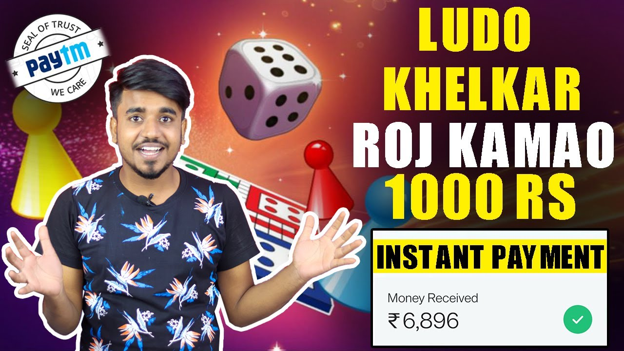 2021 New Simple Gaming Earning App || Earn Daily ₹1,000 Paytm Cash Instantly || Elite Ludo App || GT