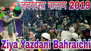 Ziya Yazdani Bahraichi   Sar Nahi Sajda Bachaya Fatima Ke Lal Ne   Manqabat_e_Imam_e_Husain 2019