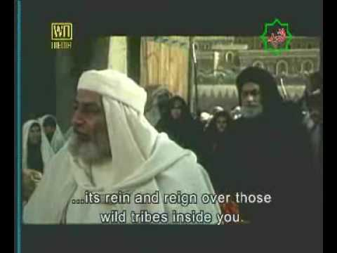 islamic movie imam ali as part 020 youtube