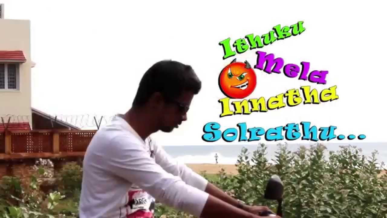 Inatha