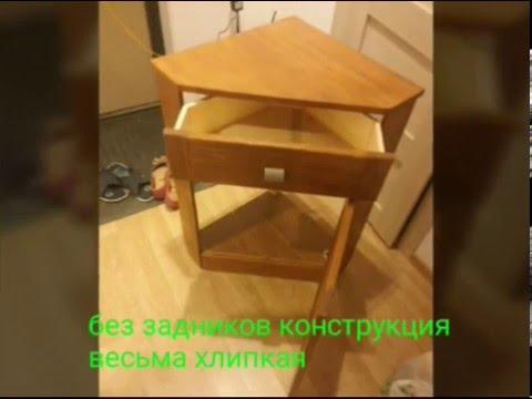 Мебель своими руками - #1 Угловая тумба