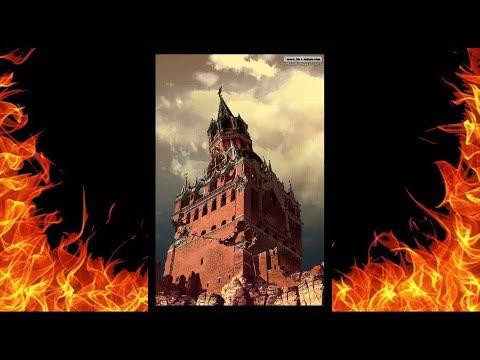 ПРОРЫВ СВЕРШИЛСЯ И РОССИЯНАМ ПОНИЗИЛИ ПРОЖИТОЧНЫЙ МИНИМУМ