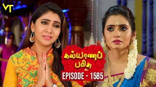 KalyanaParisu 2 - Tamil Serial | கல்யாணபரிசு | Episode 1585 | 21 May 2019 | Sun TV Serial