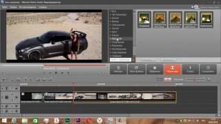 Movavi Video Suite нерезать видео и установить переходы
