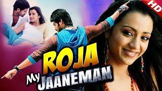 Latest 2019 Blockbuster Full New Comedy Movie  South Dubbed Hindi Funny Movie 2019