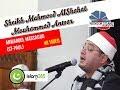 Voir Qari Mahmood Shahat - Anwaroul Massaadjid (St-Paul) Réunion Island - 4K Video